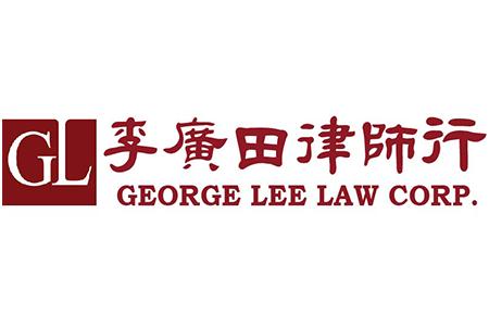 George Lee Law Corp