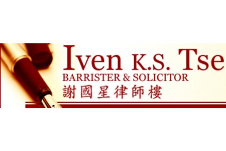 Iven Tse Law Corp